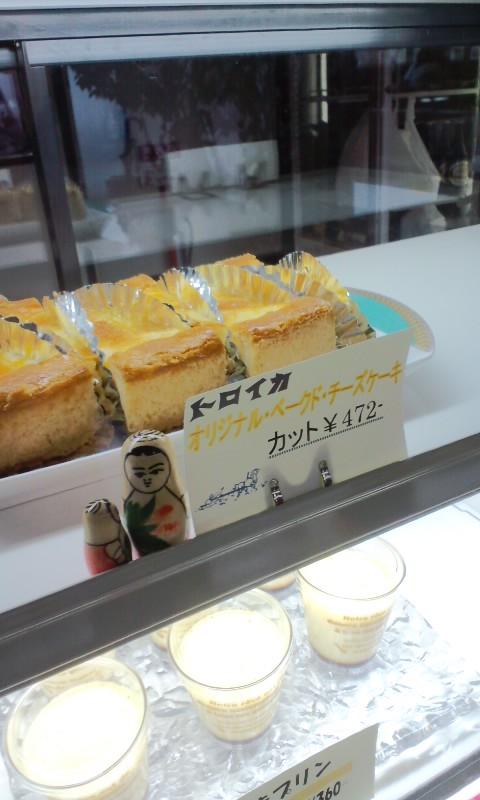 チーズケーキと温泉諸々